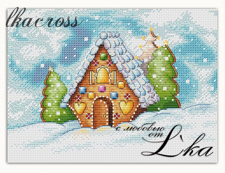 XStitch pattern Gingerbread house