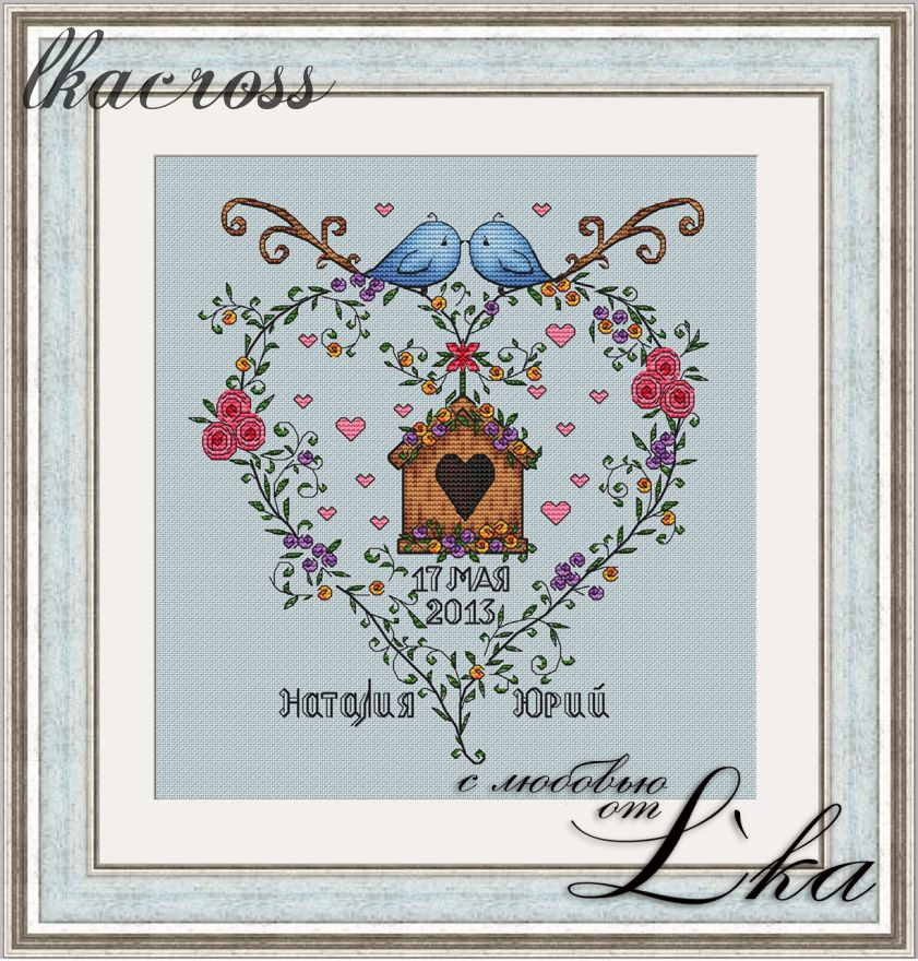 XStitch pattern Family hearth