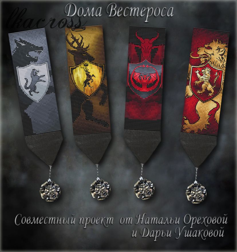 "XStitch pattern Bookmarks ""Houses Of Westeros"""