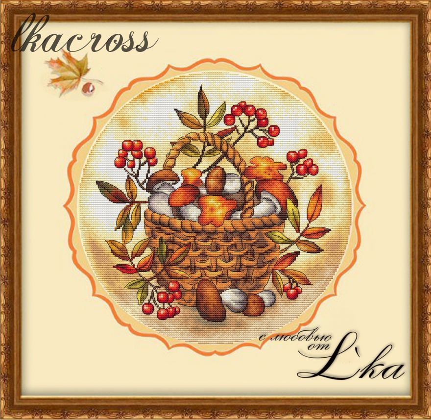 XStitch pattern Autumn gifts