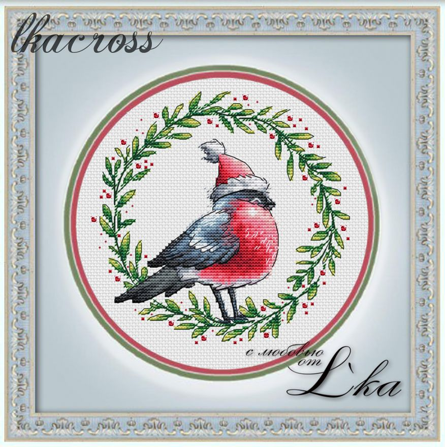 XStitch pattern Bullfinch