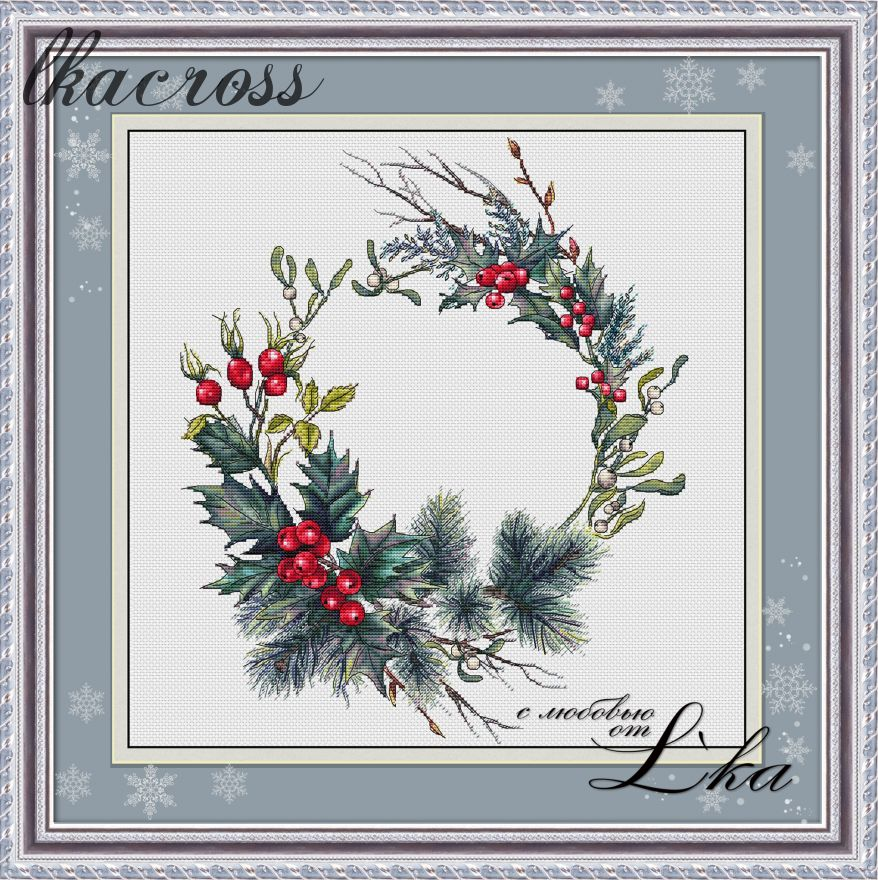 XStitch pattern Christmas wreath